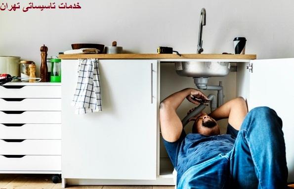لوله کشی و تاسیساتی خیابان قزوین